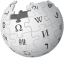 wikipedia Account